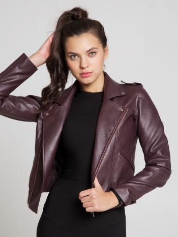 Изображение товара Куртка