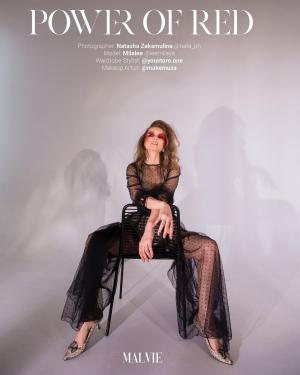 Публикация c товаром Платье арт.D0220001 Цвет: Черный бренда YOU в Instagram