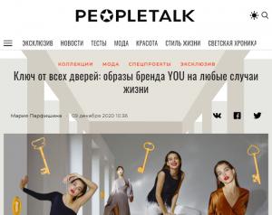 Peopletalk:
