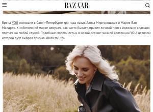 Harpers Bazaar: