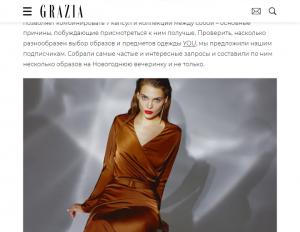 Grazia: